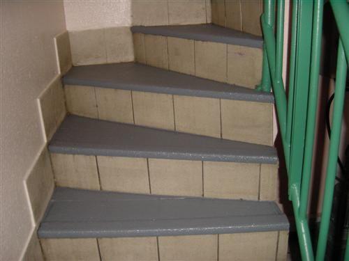 Carrelage escalier Castorama
