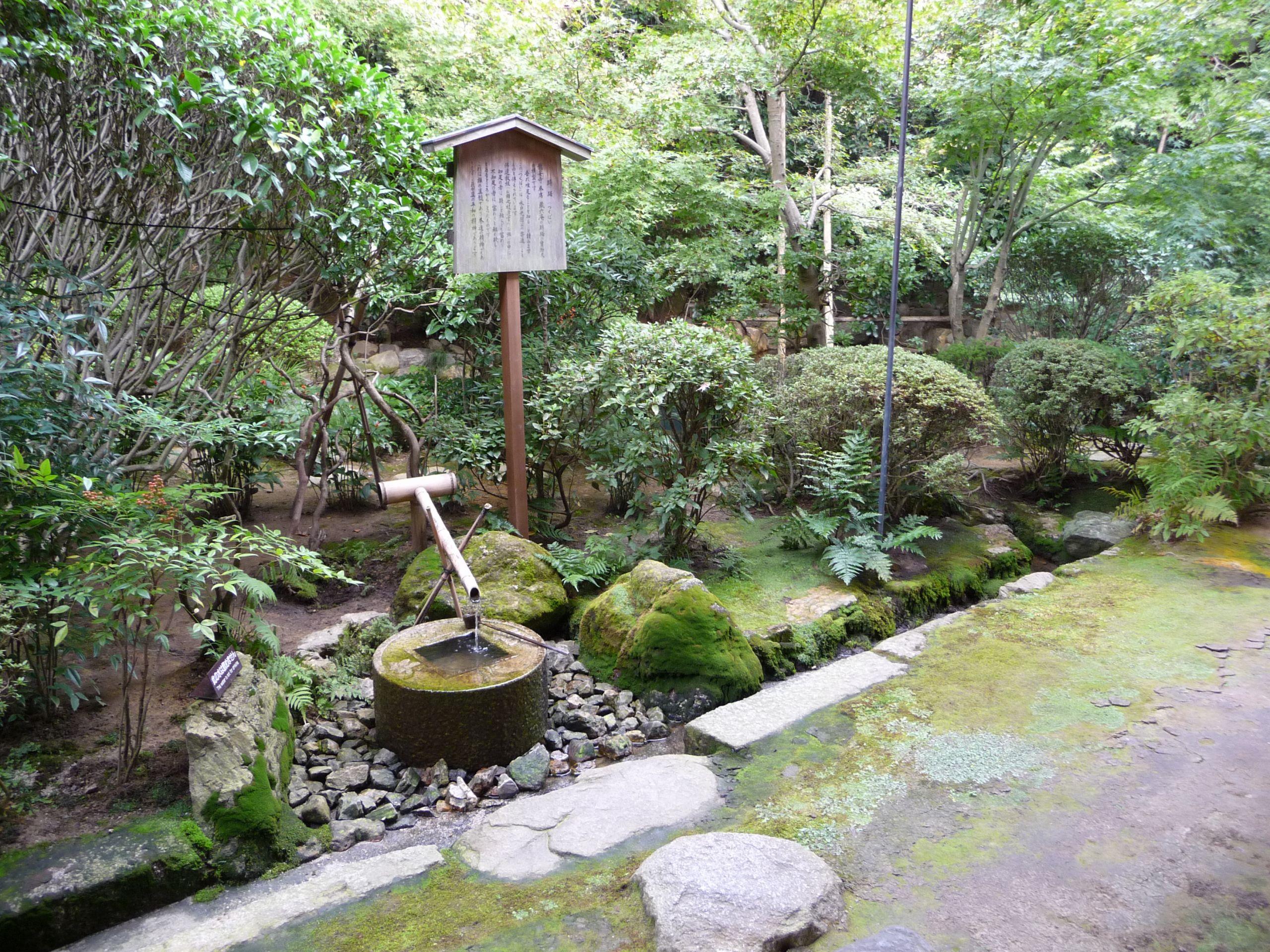 Fontaine Jardin Japonais Kyoto Jour 2 Kinkaku Ji Ryōan Ji Et Ginkakuji