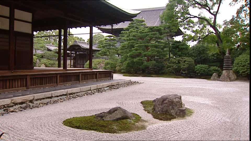 Kokedera Jardin Temple Kyoto Japon