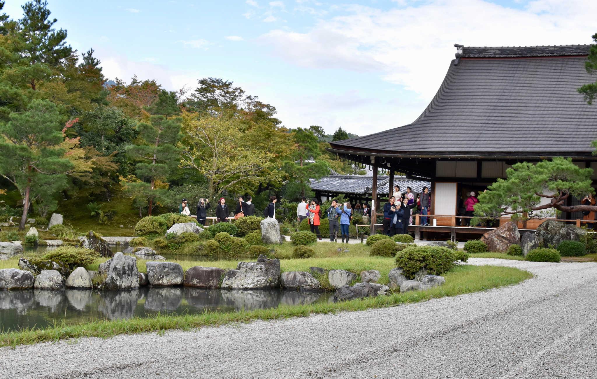 s de jardin sec au Japon