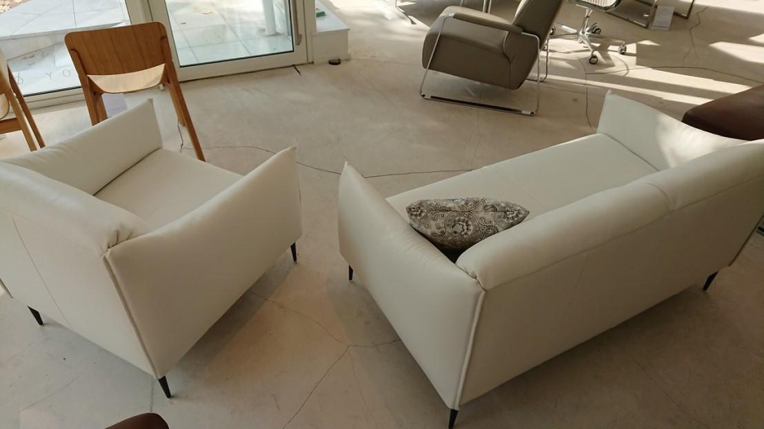Petit canapé et fauteuil cuir blanc pleine fleur pour