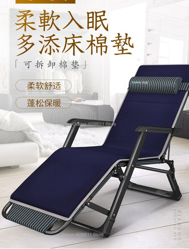 Çok Fonksiyonlu Şezlong Yastık Ayarlanabilir Ofis Şekerleme Yatak Sandalye  Açık Katlanır Recliner Veranda Havuzu Güneş Yatakları Sandalye intérieur Salon De Jardin Discount