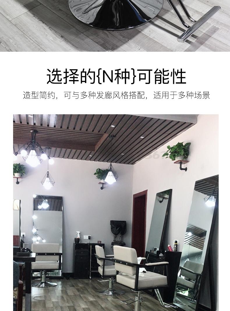 Super Promo #44C5 - Hairdressing Chair Rotation Can Lift The ... encequiconcerne Salon De Jardin Discount