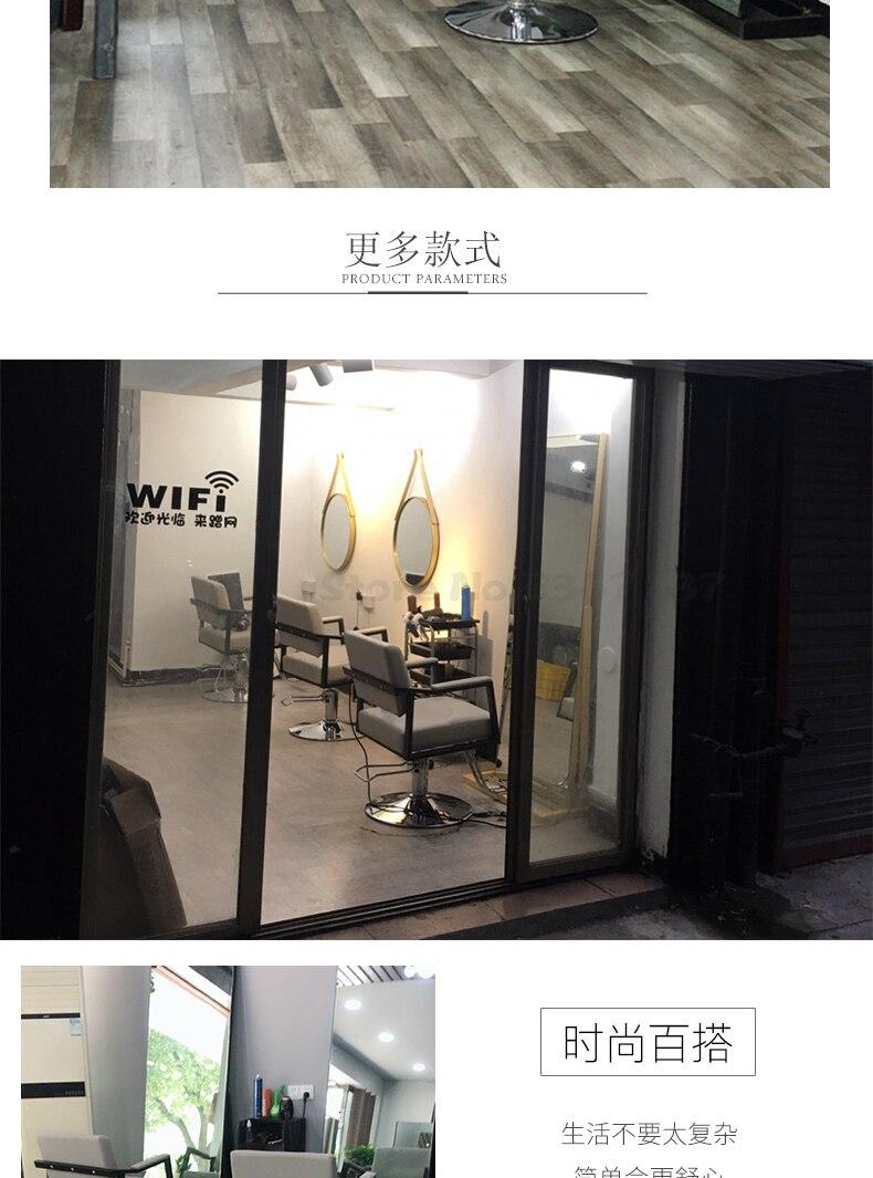 Super Promo #44C5 - Hairdressing Chair Rotation Can Lift The ... serapportantà Salon De Jardin Discount