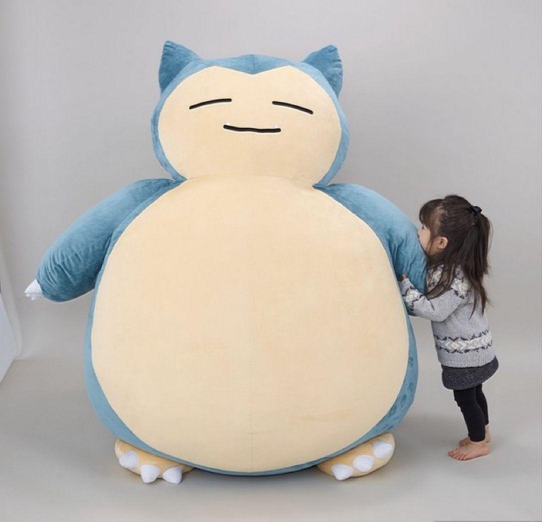 Need : Endormez-Vous Sur Le Ventre Ronflex Grâce À Ce ... destiné Coussin Totoro Geant