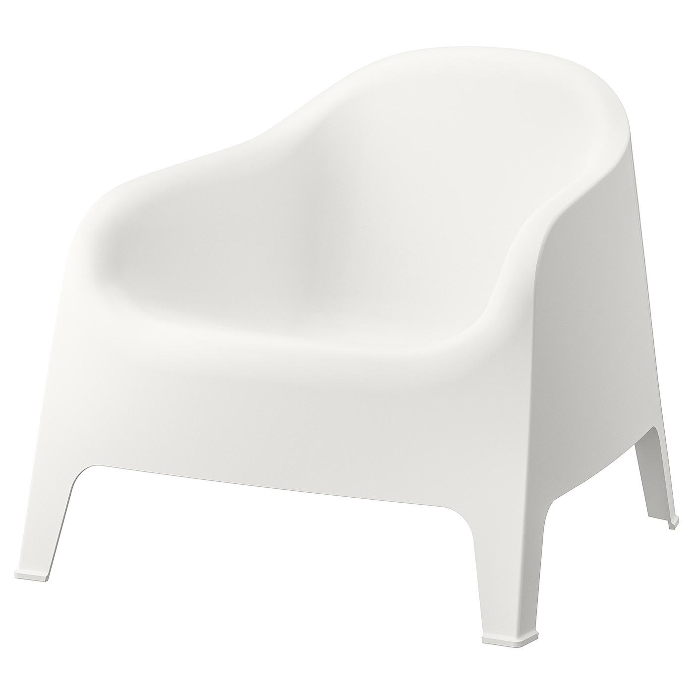 Skarpo Fauteuil Exterieur Blanc Interieur Siege Jardin Ikea Idees Conception Jardin