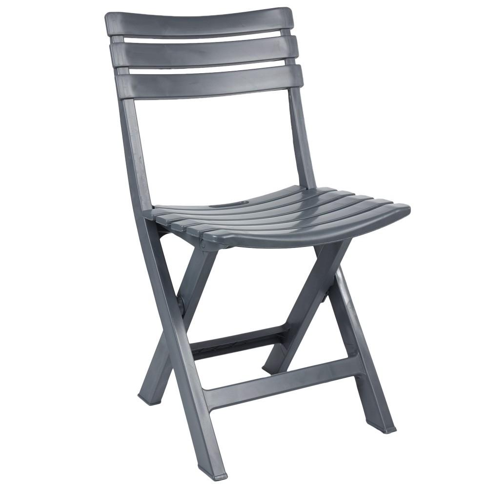 Chaise De Jardin Pliante Plastique Gris Relax intérieur Chaise De Jardin Gifi