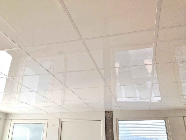 Dalle De Plafond Suspendu Alimre : Devis Sur Techni ... à Dalle Plafond 60X60 Brico Dépôt