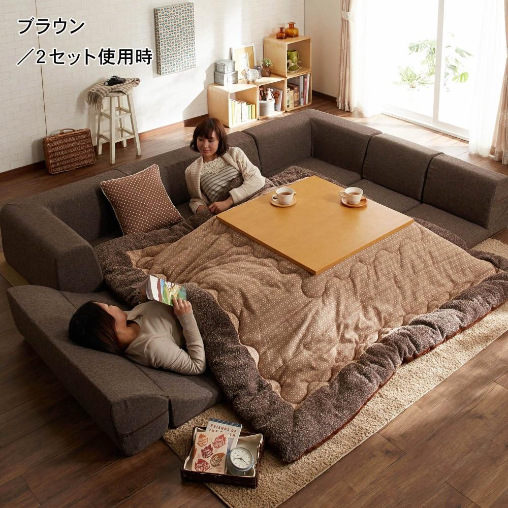 Home & Garden: Kotatsu : L'Art De Vivre L'Hiver À La Japonaise encequiconcerne Canapé Ras Du Sol