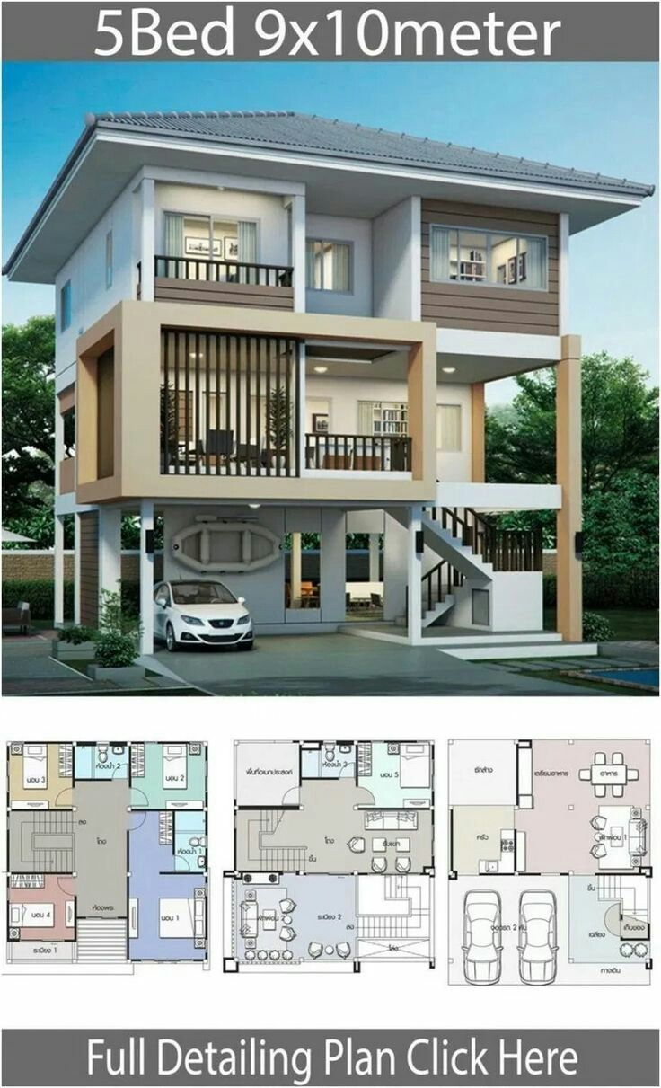 House Front Design | House Construction Plan, Sims House ... dedans Plan Construction Veranda Gratuit