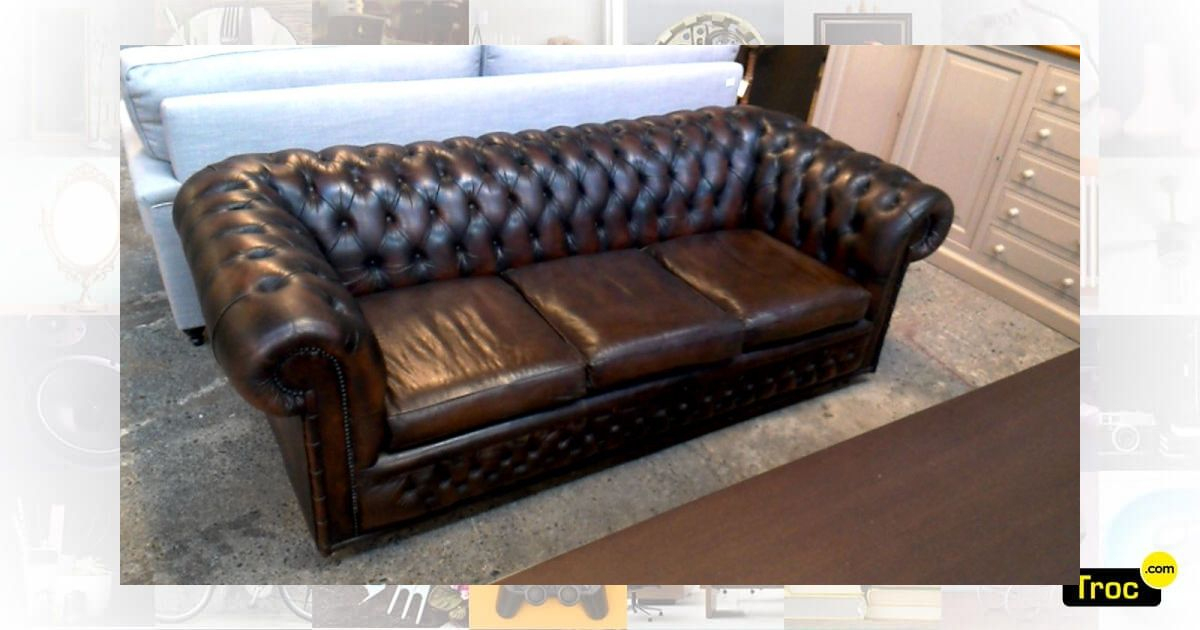 Achat Canape 3 Places Chesterfield Cuir Brun Occasion ... avec Canapé Chesterfield Occasion