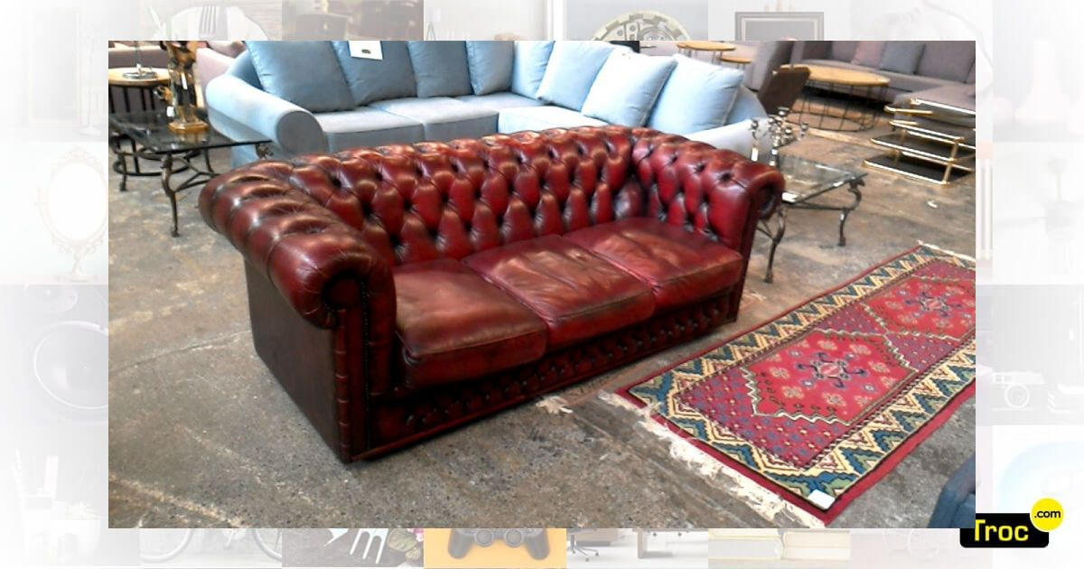 Achat Canape 3 Places Cuir Chesterfield Occasion - Uccle ... encequiconcerne Canapé Chesterfield Occasion