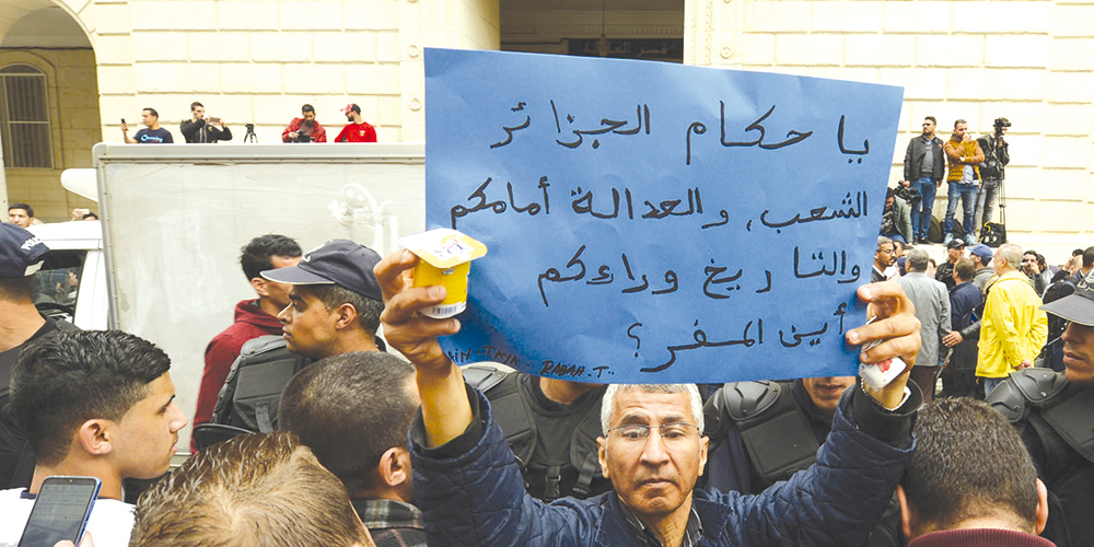 Confusion Et Interrogations | El Watan avec Parquet Algerie Batna