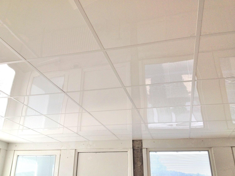 Dalle Polystyrene Plafond Brico Depot - Idées De Décoration à Dalle Plafond Suspendu 60X60 Brico Depot